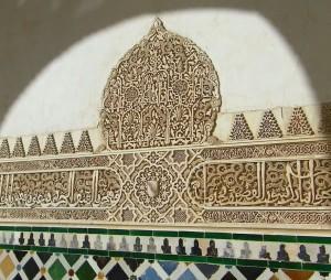 Alhambra Détail